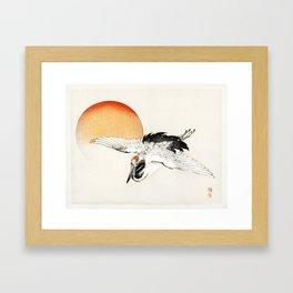 Flying Barn swallow by Kōno Bairei Framed Art Print