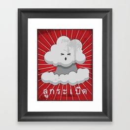 Da-Bomb Framed Art Print