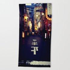 Streets of: Japan Beach Towel