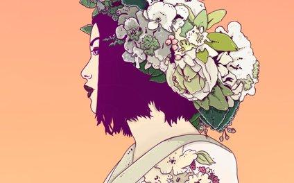 Art Print - Geisha Under the Sun - Hypathie Aswang
