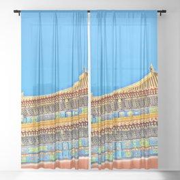 Tiān'ānmén Èr Sheer Curtain