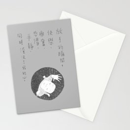 #63 Let go with peace Stationery Cards