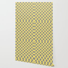 Grey and Yellow Grill Wallpaper