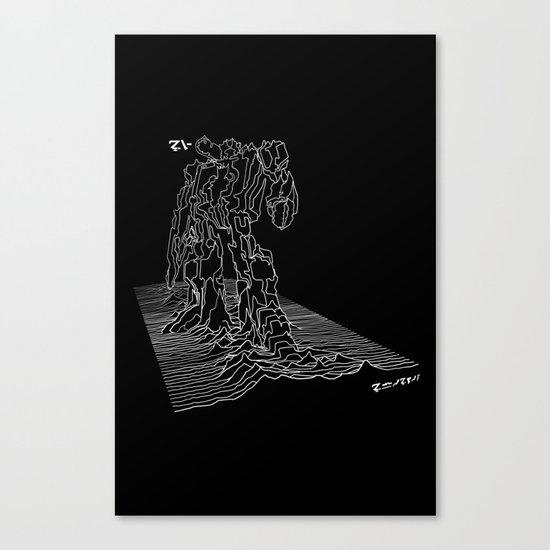 unknown sound waves Canvas Print