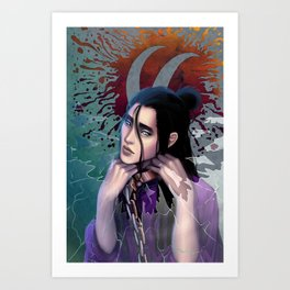 The cell I live in is in my mind Art Print