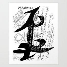 Parabatai Art Print