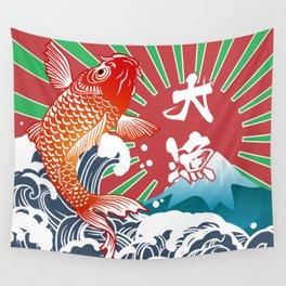 fishing flag Wall Tapestry
