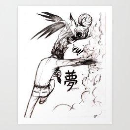 "Yume ""Dream"" Art Print"