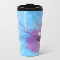You can't have these lumps! Metal Travel Mug