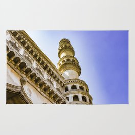 Looking up at One of the Minarets at the Charminar Mosque in Hyderabad, India Rug