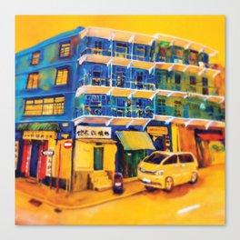 blue house (hong kong) Canvas Print