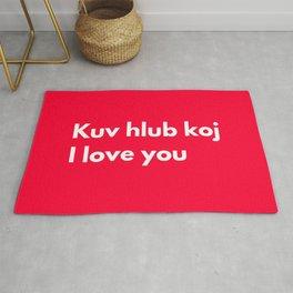 Kuv hlub koj - I love you in Hmong Rug
