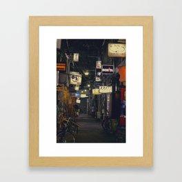 Golden Gai Framed Art Print