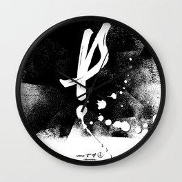 vera P 4 PEACE Wall Clock