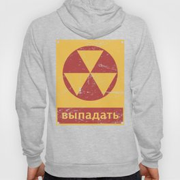 """Fallout"" - Retro Soviet Union Radiation Sign Hoody"