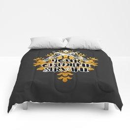 Gold Duel - Your Obedient Servant Comforters