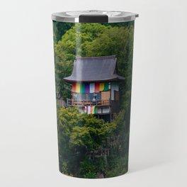 High Up Travel Mug