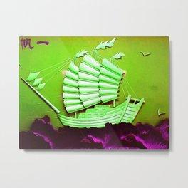 Asian Battle Ship Metal Print