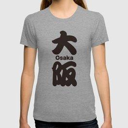 Osaka in Japanese Kanji T-shirt