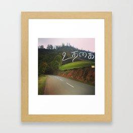 Green! HandLettered Framed Art Print