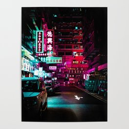 The City in China (Color) Poster
