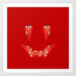 :) (2019) - Redgrits Art Print