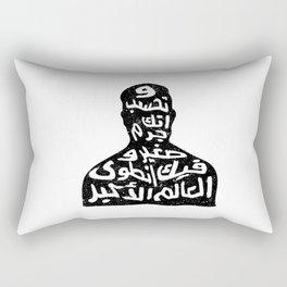 وتحسب انك جرم صغير وفيك انطوى العالم الاكبر Rectangular Pillow