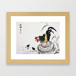 Rooster and Its two chicks Framed Art Print