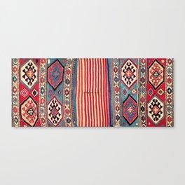 Shahsavan  Antique Azerbaijan Persian Khorjin Canvas Print