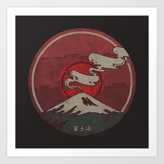 Fujisan Art Print