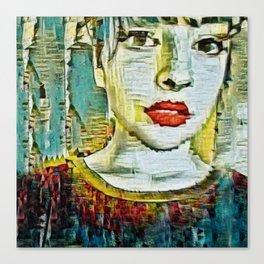 Serendipity Beyond Smashed Mirrors Canvas Print