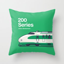 200 Series Shinkansen Green Side Profile Throw Pillow