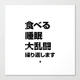 Eat Sleep Smash Repeat JP Canvas Print