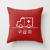 korea Throw Pillows featuring Ambulance - Korea by Crazy Thoom