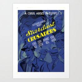 Jojo's Bizarre Adventure Steel Ball Run - 1930's Stardust Crusaders movie poster Art Print
