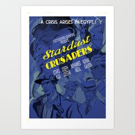 1930's Stardust Crusaders movie poster Kunstdrucke