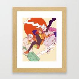 the land god finds love!!! Framed Art Print