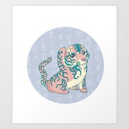 Liao Hu 1 Art Print