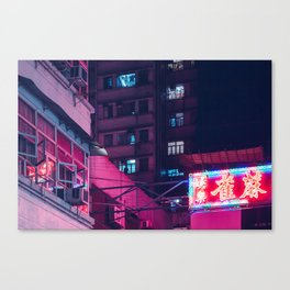 Neon Dream Canvas Print