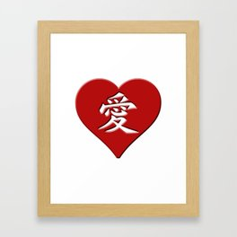 LOVE written in Japanese Kanji Style Script in a Heart Framed Art Print