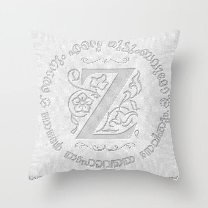 Joshua 24:15 - (Letterpress) Monogram Z Throw Pillow