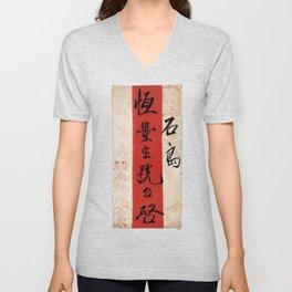 Kanji Unisex V-Neck