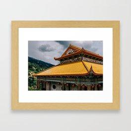 Kek Lok Si Temple Framed Art Print