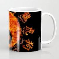 yin yang Mugs featuring Yin yang. by DesignAstur