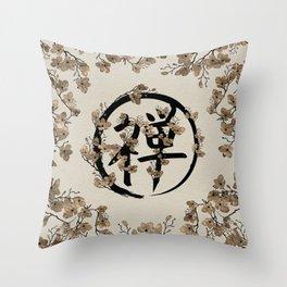 Blossoming Enso circle and Zen hieroglyph #2 Throw Pillow