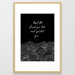 Quran Quote in Modern Calligraphy - Surah Ad - Duha Framed Art Print
