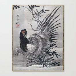 Kawanabe Kyōsai Pheasant Caught by a Snake Canvas Print