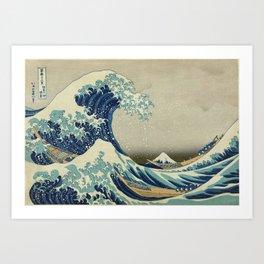 Great Wave Off Kanagawa (Kanagawa oki nami-ura or 神奈川沖浪裏) Art Print
