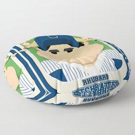 Baseball Blue Pinstripes - Rhubarb Pitchbatter - Victor version Floor Pillow