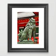 Muscular Guard Dog Framed Art Print